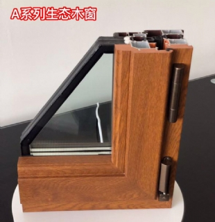 A系列生态木窗