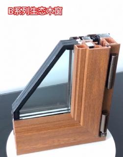 B系列生态木窗